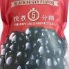 WuFuYuan Tapioca Pearl Black 250g