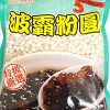 Chi-Sheng Black Tapioca Starch Balls 250g