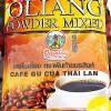 Pantai Thai Coffee Oliang Mix 454g