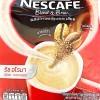 Nescafé 3 in 1 Rich Aroma 427g