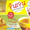 Gingen with Honey Original 216g