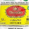 Cha Tra Mue Thai Green Tea 200g