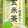 Genmaicha Green Tea 300g
