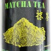 Matcha Green Tea Powder 80g