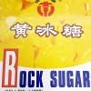 South Word Rock Sugar 454g