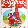 Longevity Sweetened Condensed Milk 397g