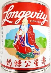 Longevity Sweetened Condensed Milk 397g