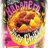 Daebak Habanero Spicy Chicken CUP