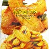 Gogi Fried Banana Flour 1kg
