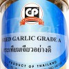 C&P Fried Garlic 100g