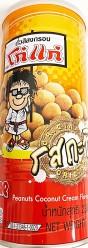 Koh Kae Peanuts Coconut Flavour Coated 230g