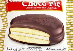 Euro Choco Pie White Cream Center 26g