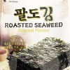 Paldo Roasted Seaweed Original 5g