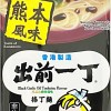 Nissin Ramen Noodle Black Garlic Oil Tonkotsu 174g
