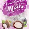 Love & Love Purple Rice Taro Mochi