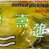 Lotus Sour Green Mustard 350g