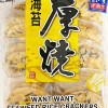 Want Want Rice Crackers Seaweed 160g