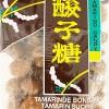 Golden Chef Tamarind Candy 227g