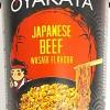 Oyakata Cup Japanese Beef Wasabi