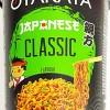 Oyakata Cup Japanese Classic