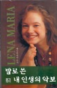 Bok/Book: Fot-noter/Footnotes - Fotnotes in Korean (Inbunden/hard cover)