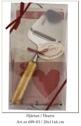 Kökshandduk+Osthyvel presentförp./Kitchen towel+Cheese slicer giftpack - Handduk+Osthyvel/Towel+Cheesesl. - Hjärtan/Hearts