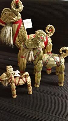 Halmbockar/Straw Goat - 22 cm Halmbockar/Straw Goat