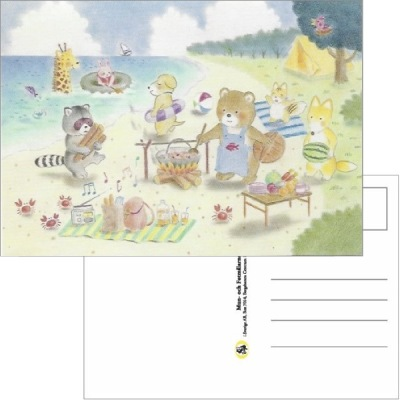 Kort/Card - Vykort/Postcards - Vykor - Badkalas