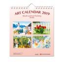 Kalender/Calender 2019 - 2019 Kalender/Calender Japan