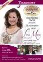 Biljett 23 nov. Vänersborgs Teater