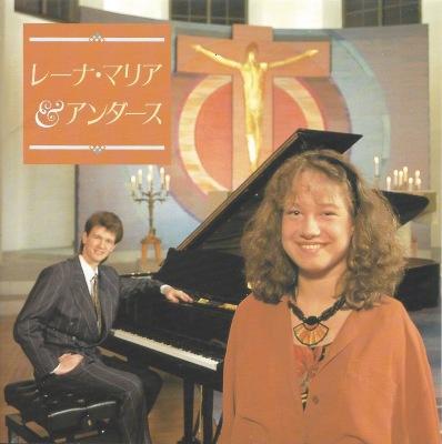 CD: Lena Maria & Anders - レナ・マリア&アンダース