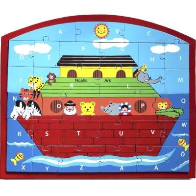 Pussel - ABC Noah's ark - Pussel - ABC Noah's ark