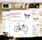 Webbdesign för Gammelgarn Verkstad