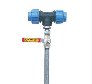 Anslutningsrör till Vattenkopp