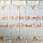 Rea! En antik,mycket vackert handbroderad Jugendbonad i linneväv!