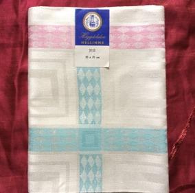 REA! En glänsande handduksräcka i hellinne. Perfekt skick! Oklippt! - En handduksräcka i allra bästa kvalité.