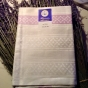 Härliga linnehanddukar + räcka! Oanvända, Bästa Skick! - REA! Nästan färdiga handdukar i hellinne.