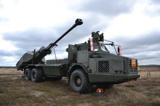 Archer vid provskjutningar på Ravlunda skjutfält 2015-10-07