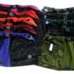 HelsiTar Training pocket