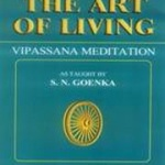 The_Art_of_Living_medium