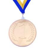 Medalj - Mjölkchoklad - 58 gram