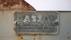 Ställverket i Karungi, vars leveransår ser ut att vara 1941.