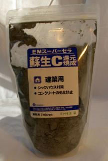 EM-X SUPERCERA C - EM-X KERAMIK SUPERCERA C, 250 g