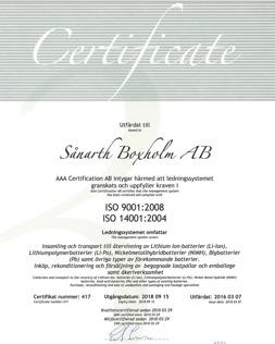 Iso Certificat Litiumbatterier