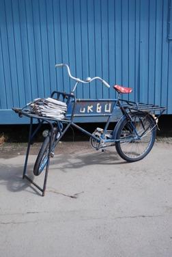 Distributions cykel