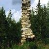Junsele. Monument av ett nybygge foto Johnny Wallin