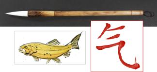 bambupensel premium - large