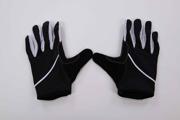 Långfingrade handskar