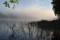 Sjön Vismen