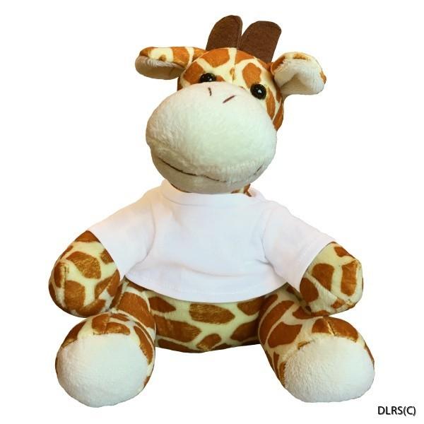 giraffe-georg (1)